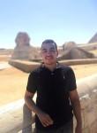 Eslam, 20  , Cairo