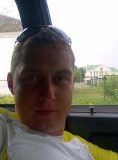 Евгений, 28, Россия, Славянск На Кубани