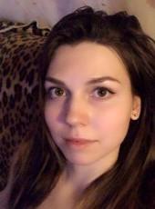Кристина, 29, Россия, Санкт-Петербург