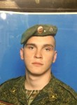 Nikita, 29, Saransk