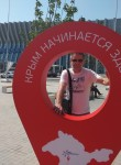 Sergey, 47  , Shkolnoe