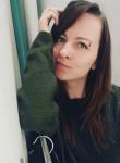 Anna, 29, Belgorod