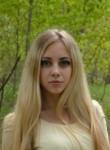Viktoriya, 25  , Pavlovsk (Voronezj)