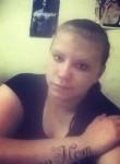 Знакомства Клинцы: Мария, 23