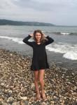 Irina, 29, Salsk