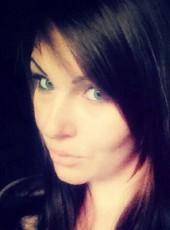Kristina, 26, Russia, Tosno