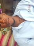 John, 31, Monrovia