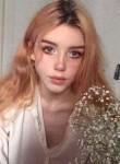 Ellen, 19  , Novotitarovskaya