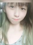 綠茶, 24  , Daxi