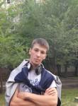 Сергей , 18 лет, Красноярск