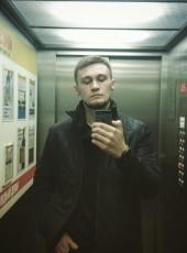 Maksim, 28, Russia, Omsk