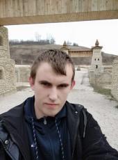 Aleksey, 24, Russia, Voronezh