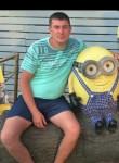 Mikhail, 32, Saransk