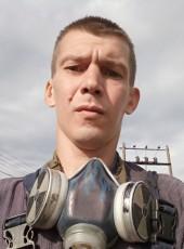 Vit, 37, Russia, Magnitogorsk