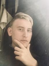 Vyacheslav, 25, Russia, Buturlinovka
