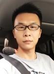 kdish, 39, Guangzhou