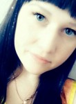 Настя, 19 лет, Безенчук