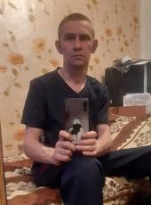 Igor, 37, Russia, Prokopevsk