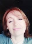 Irina, 56, Donetsk