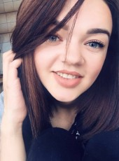 Dasha, 28, Ukraine, Kropivnickij