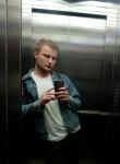 Andrey, 23, Kostroma
