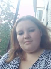 Natali, 29, Russia, Novocherkassk