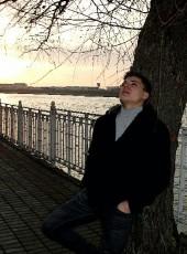 Alexsey, 33, Russia, Dzerzhinsk