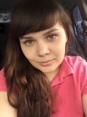karina, 26, Russia, Rostov-na-Donu