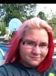 elizabeth, 26 лет, Merrillville