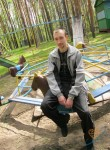Aleksandr, 31, Makiyivka