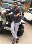 Ajith , 22  , Cochin