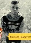Devid, 23  , Vashkivtsi