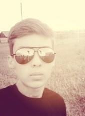 Виктор, 19, Россия, Курган