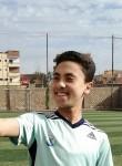 Abdo, 18, Al Mansurah