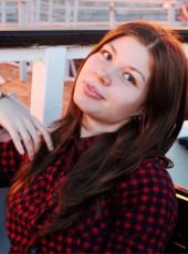 Екатерина, 25, Россия, Москва