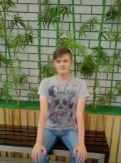 Andrey, 29, Russia, Bayevo