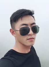 牛犇犇, 25, China, Longquan