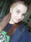 Татьяна, 19, Vinnytsya