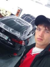 Nail, 28, Kazakhstan, Astana