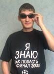 Vladimir, 33  , Pervouralsk