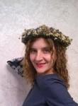 Marina, 40  , Minsk