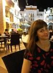 Ekaterina, 36  , Artemivsk (Donetsk)