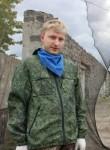 Radoslav, 36, Kurgan
