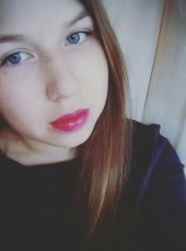 Anna, 27, Russia, Solikamsk