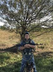 Dmitriy, 33, Russia, Chernogorsk