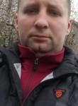 Sergіy, 33, Okhtyrka
