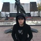 Nazar, 18  , Kosiv