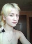 IRINO4KA, 23 года, Чита