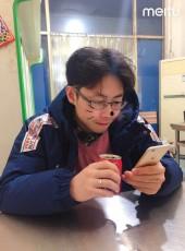 cole, 26, China, Nanjing
