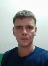 Aleksandr, 28, Ukraine, Mariupol